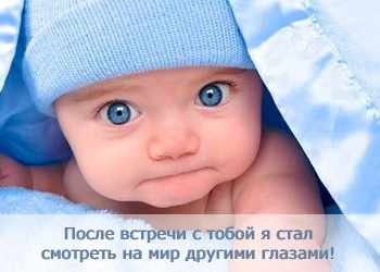 Детское фото с подписью