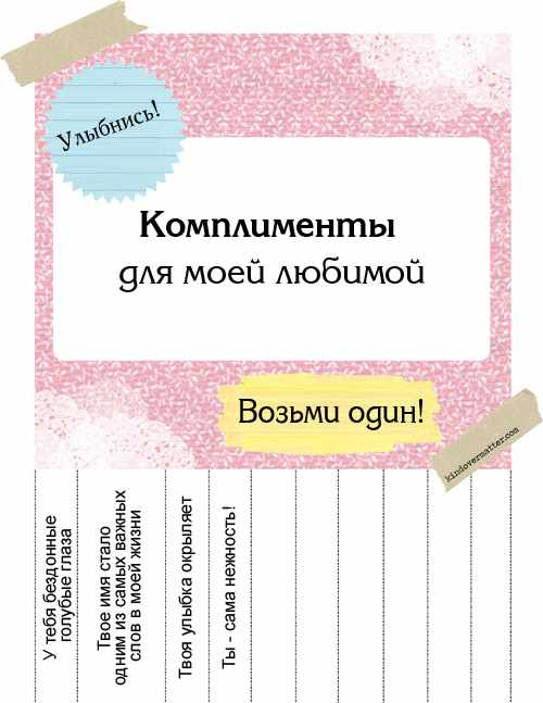 Открытка-объявление