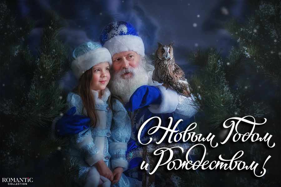 Поздравления с Рождеством для детей