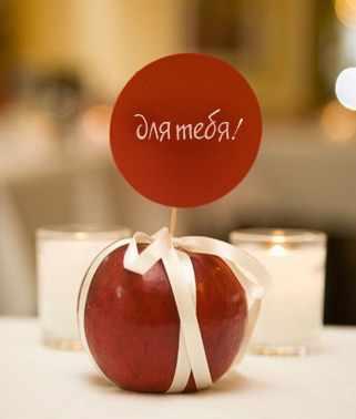 Яблоко с нотками нежности